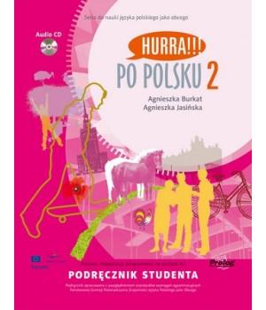 Підручник Hurra!!! Po Polsku 2 Podręcznik studenta + Audio CD