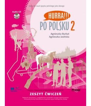 Робочий зошит Hurra!!! Po Polsku 2 Zeszyt ćwiczeń + Audio CD