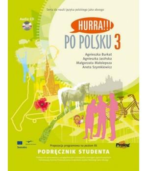 Підручник Hurra!!! Po polsku 3 Podręcznik studenta + Audio CD