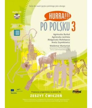 Робочий зошит Hurra!!! Po polsku 3 Zeszyt ćwiczeń + Audio CD