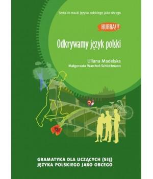 Підручник Odkrywamy jezyk polski Gramatyka dla uczacych
