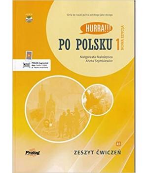 Робочий зошит Hurra!!! Po Polsku Nowa Edycja 1 Zeszyt Ćwiczeń + CD