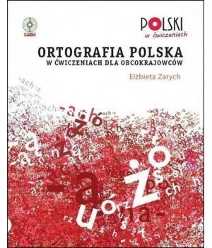 Підручник Ortografia polska w ćwiczeniach dla obcokraj + Mp3 CD