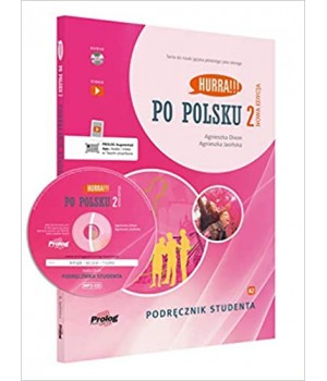Підручник Hurra!!! Po Polsku Nowa Edycja 2 Podręcznik Studenta + CD