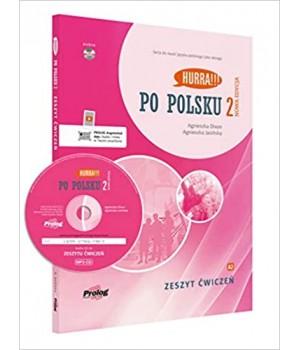 Робочий зошит Hurra!!! Po Polsku Nowa Edycja 2 Zeszyt Ćwiczeń + CD
