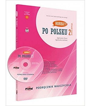 Книга для вчителя Hurra!!! Po Polsku Nowa Edycja 2 Podręcznik Nauczyciela + DVD