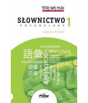 Підручник Testuj Swój Polski Slownictwo 1