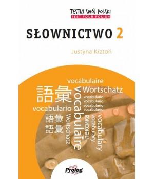 Підручник Testuj Swój Polski Slownictwo 2