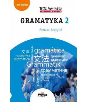 Учебник Testuj Swój Polski Gramatyka 2