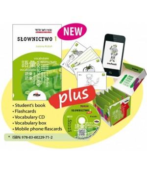 Учебник Testuj Swój Polski PLUS Slownictwo 1