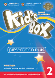 Диск Kid's Box Updated Second Edition 2 Presentation Plus DVD-ROM