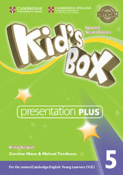 Диск Kid's Box Updated Second Edition 5 Presentation Plus DVD-ROM