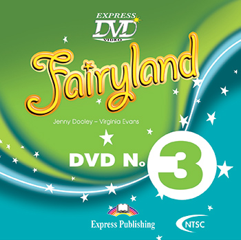 Диск Fairyland 3 DVD