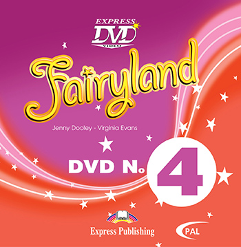 Диск Fairyland 4 DVD